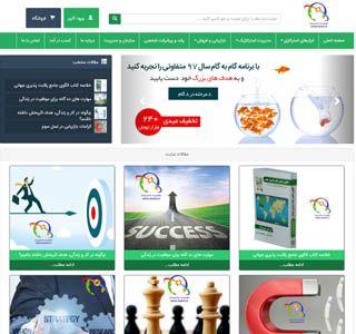 طراحی سایت بصیرت و مدیریت