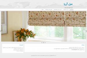 مبل آریا طراحی سایت مبل آریا