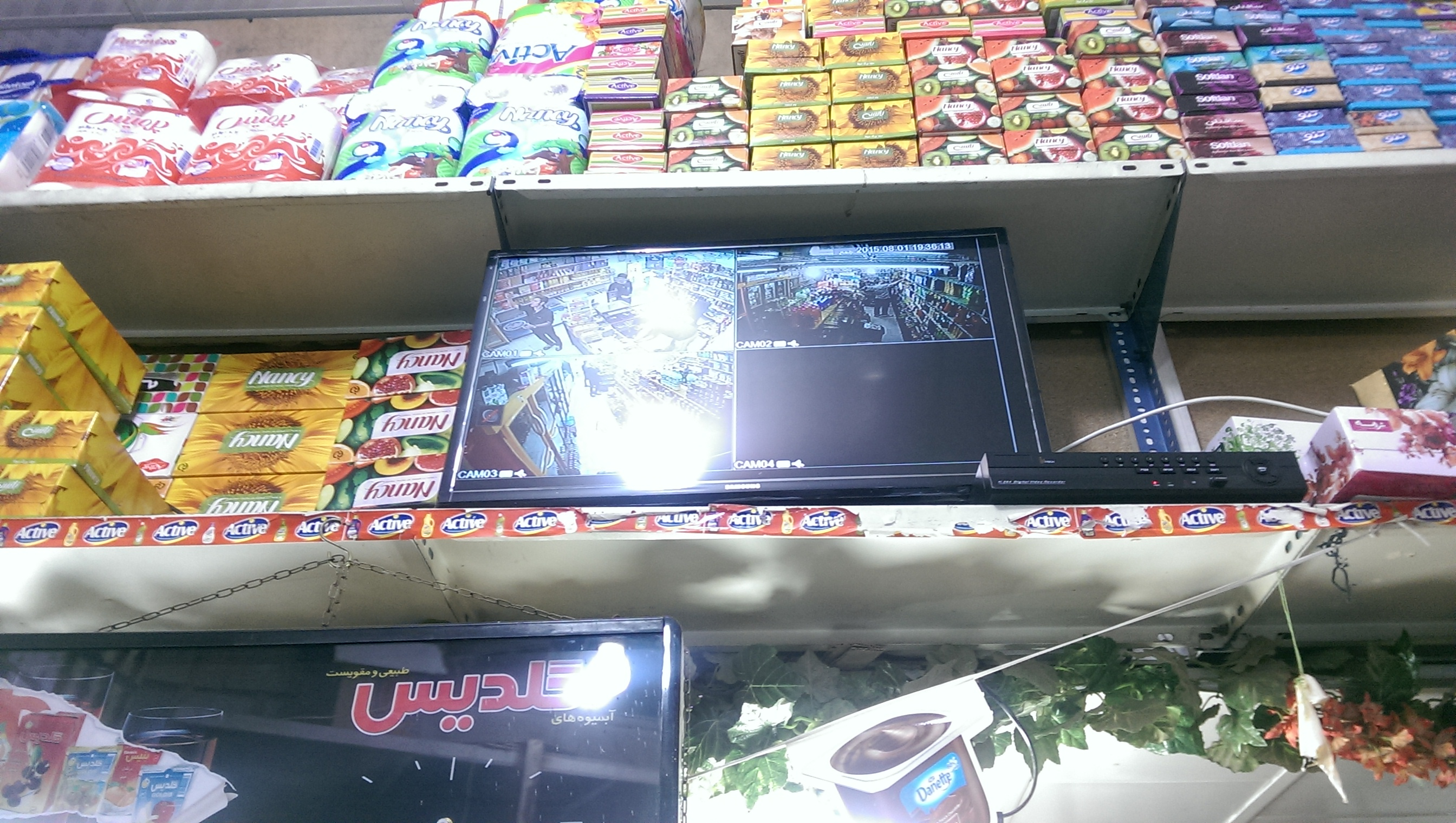 سوپر مارکت تبریزی