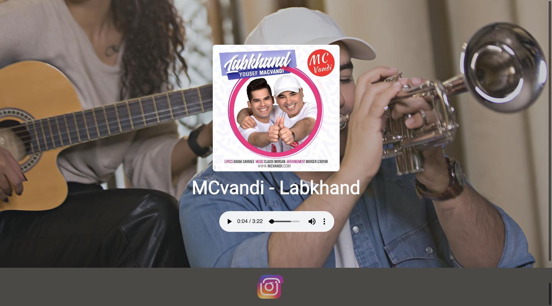طراحی سایت گروه موسیقی مکوندی