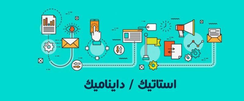 web design طراحی سایت