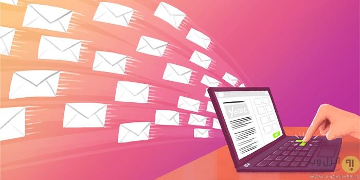 سرویس های ایمیل مارکتینگ(ارسال انبوه) ایمیل مارکتینگ