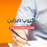 طراحی وبهینه سازی سایت سهیلیه کرج