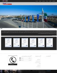 karaj momtazs طراحی سایت کرج ممتاز
