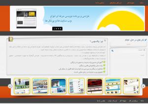 وب سایت طراحی پگاسوس