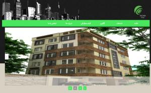 tachra شرکت معماری تچرا
